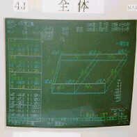 計測システム画面